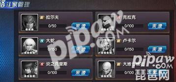 《拳皇98终极之战OL》终极试练天天50层