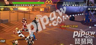 《拳皇98终极之战OL》狂暴雷光攻略