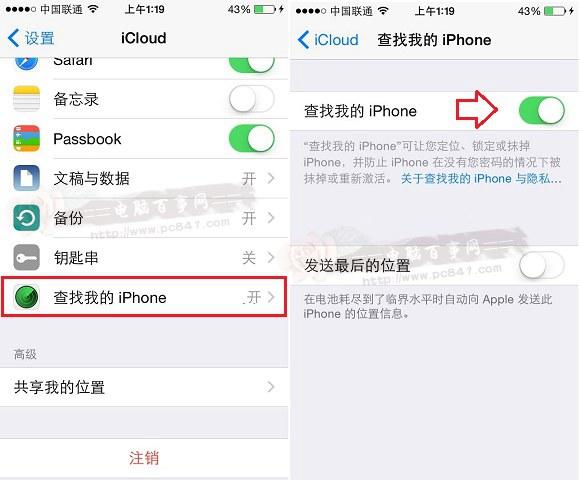 """苹果6怎么关闭""""查找我的iPhone"""""""