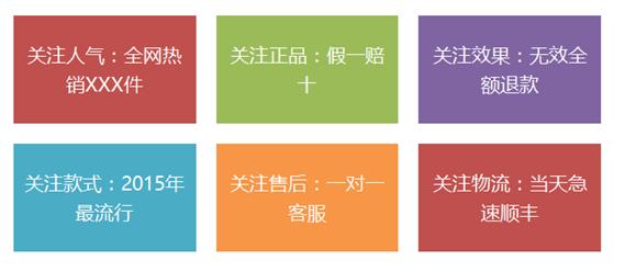 宝贝详情页设计需要遵循的四个原则