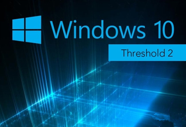 Windows 10 TH2更新出不来怎么办