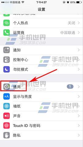 苹果iPhone6单手模式如何开启