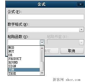 word表格可以求和吗 word表格求和方法