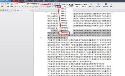 WPS怎么给重要段落加红色边框