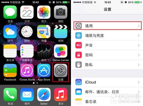 怎么清除iPhone 5s手机保存的数据