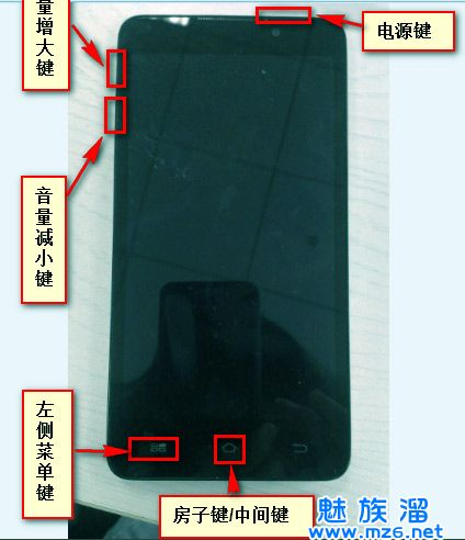 安卓手机怎么截屏_安卓刷机截图方法大全