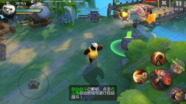 《功夫熊猫》手游第一章图1-3后山追击怎么S级三星通关