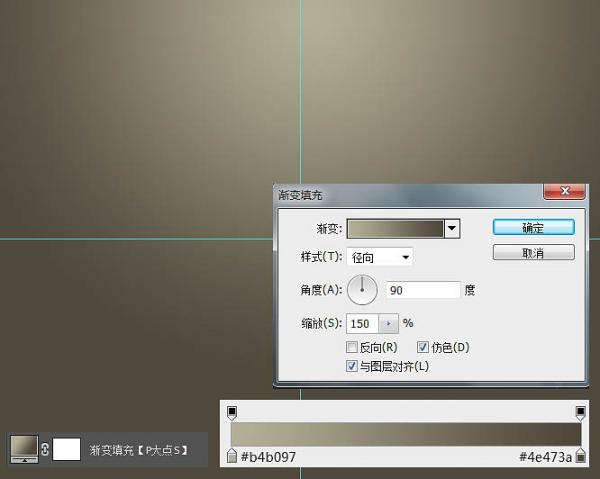 Photoshop制作一个简洁的复古播放器图标
