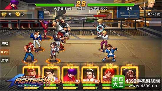 《拳皇98终极之战OL》噩梦副本第十一章石破天惊如何通关