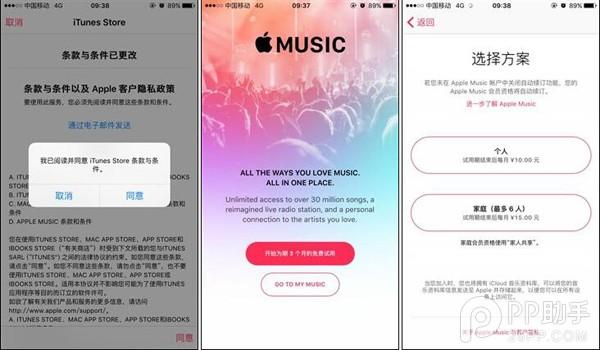 iOS9.2怎么样?需要升级吗?