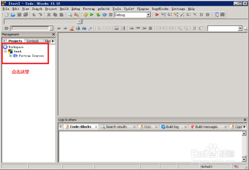 Windows下搭建fortran开发环境