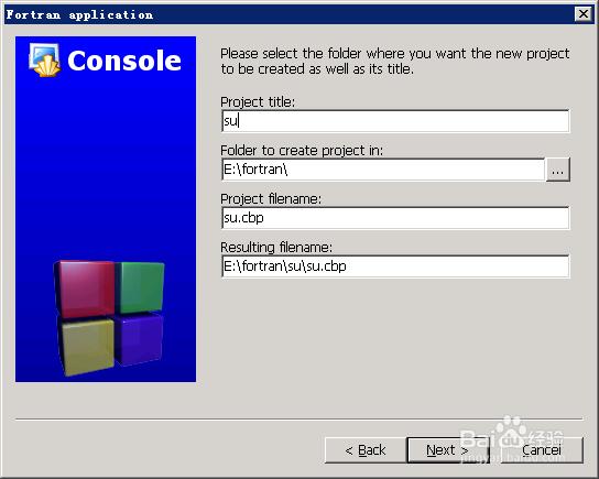 codeblocks下fortran编程求Fibonacci前20项