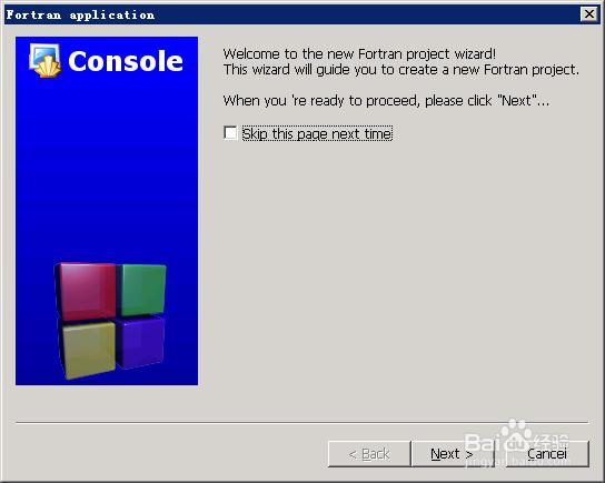 codeblocks下fortran编程判断素数