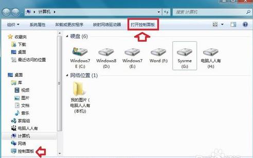 用电脑进行QQ语音有回音噪音怎么办