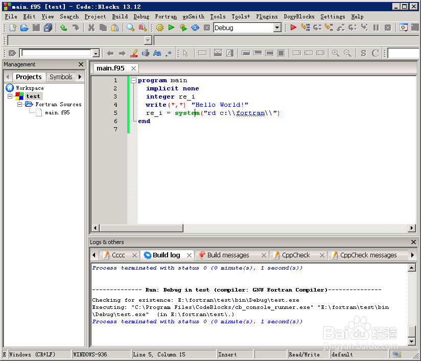 codeblocks 环境下fortran编程删除文件夹