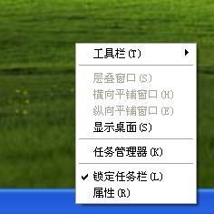 win7纯净版32位任务栏在右边如何解决