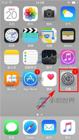 苹果iPhone6sPlus如何关闭自动接收邮件