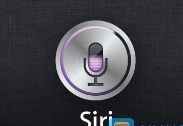 Siri三个隐藏技能