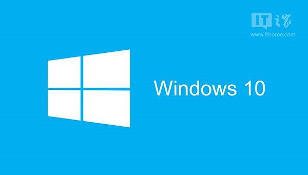 windows10免费下载安装教程