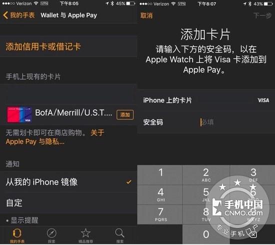 Apple Watch能用Apple Pay吗?使用教程大公开