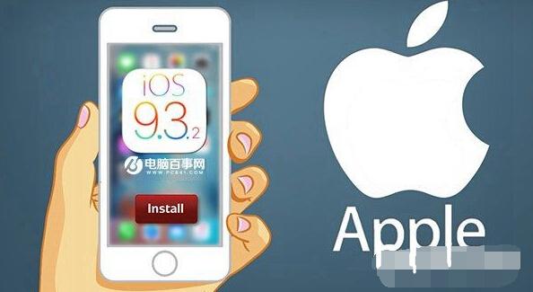 iOS9.3.2怎么升级?iOS9.3.2升级图文教程