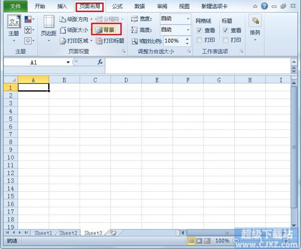 Excel工作表背景怎么添加