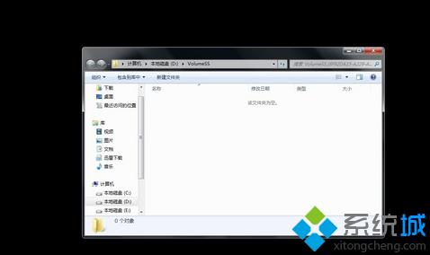Win7系统更新补丁后黑屏只显示资源管理器的恢复方法