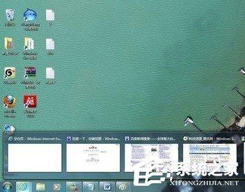 Win7如何使用快捷键对窗口进行切换