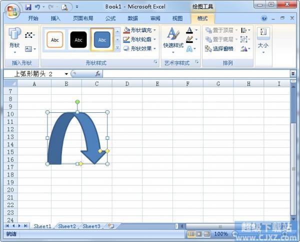 Excel形状如何填充渐变色