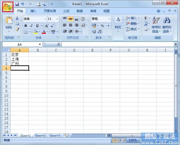 Excel如何数字替代文本