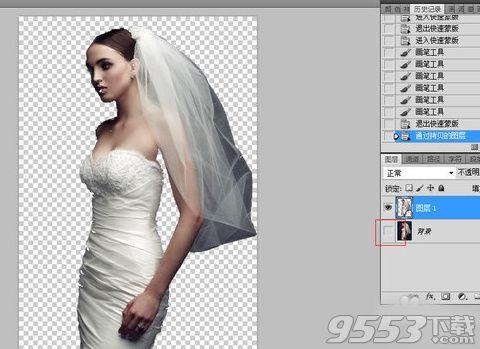 photoshop怎么用魔棒工具抠图