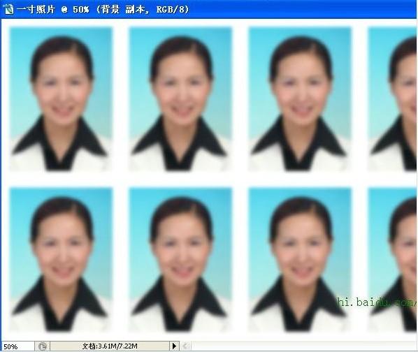 一寸照片的尺寸是多少像素?一寸照片规格排版教程