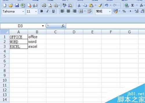在Excel表格中如何使用Lower函数