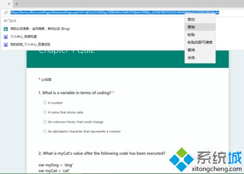 Windows10系统下怎样组织参试账户参加考试