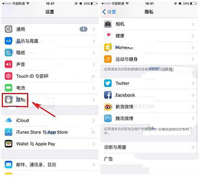 iphone7怎么限制广告追踪?