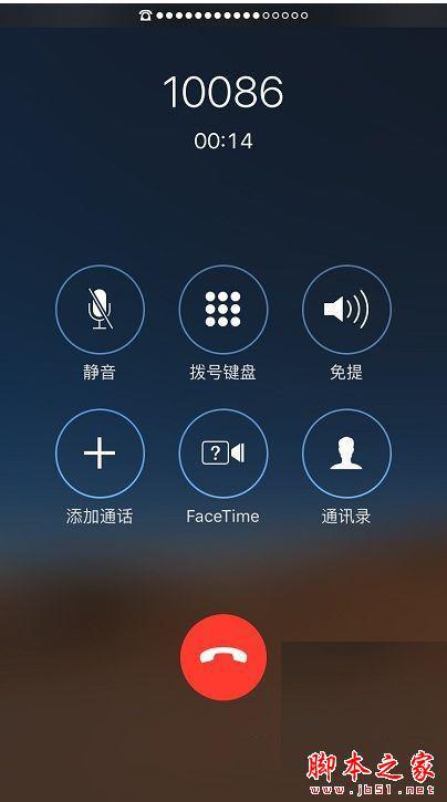 iPhone通话声音小怎么办