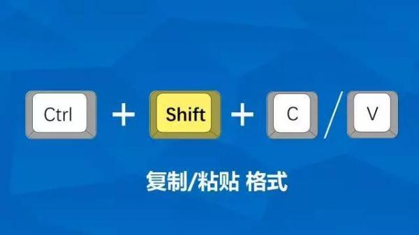如何提高Word重复操作效率
