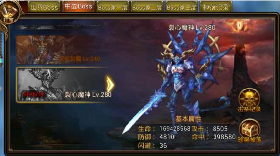 《永恒纪元:戒》最强boss集锦