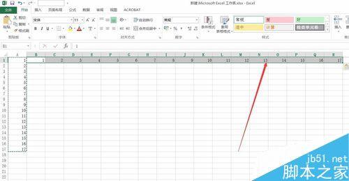 excel2016如何把纵向的数据变为横向
