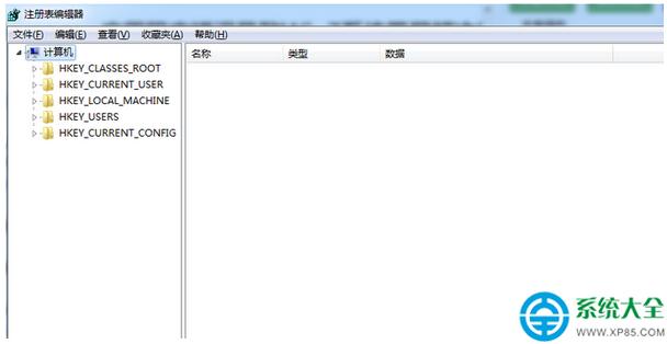 win7系统explorer.exe遭到破坏导致开机黑屏怎么办