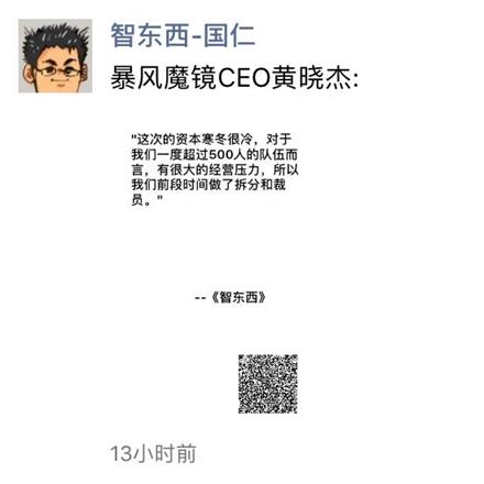 微信朋友圈文章海报分享怎么弄