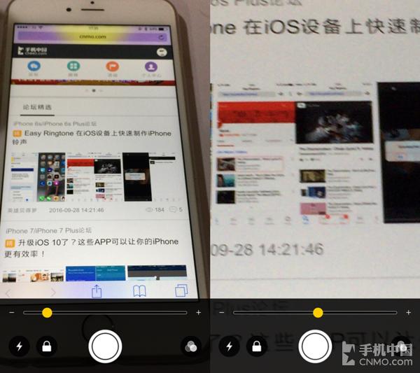 iOS 10放大镜功能怎么开?