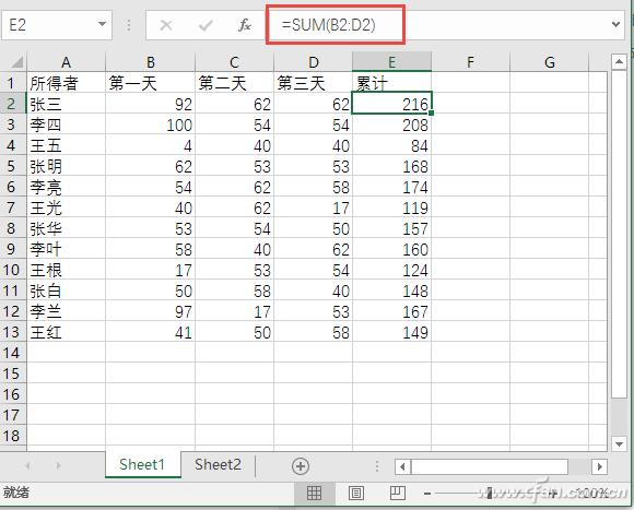 Excel转置表格出错如何解决