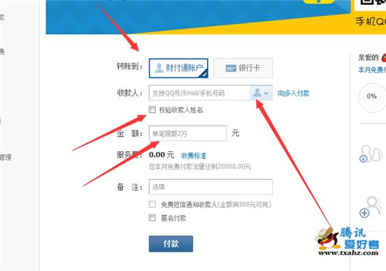 怎么查看QQ号真实姓名?一分钱查看任意QQ号码真实姓名