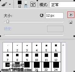 ps怎么画虚线?photoshop虚线教程图解