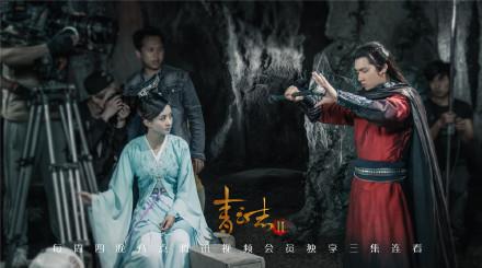 诛仙青云志第二季全集(1-16集)在线观看_诛仙青云志2在线观看11集