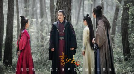 诛仙青云志第二季全集(1-16集)在线观看_诛仙青云志2在线观看第11集
