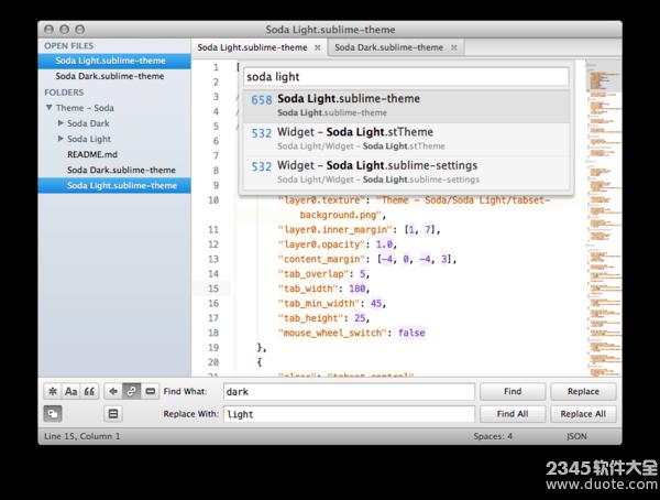 开发中常用到哪些Sublime text 3插件