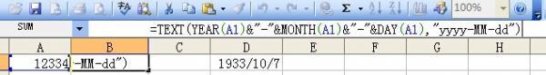 excel设置日期格式yyyy-mm-dd?excel设置数字为日期怎么做?