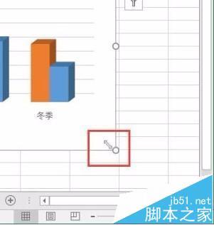 excel中图标大小怎么设置?